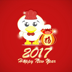 Happy Chinese New Year to All!
