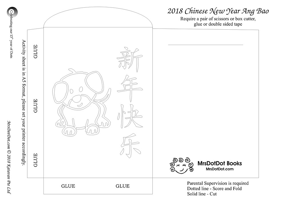 2018 Chinese New Year Ang Bao