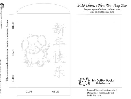 2018 Chinese New Year Activity and Guide