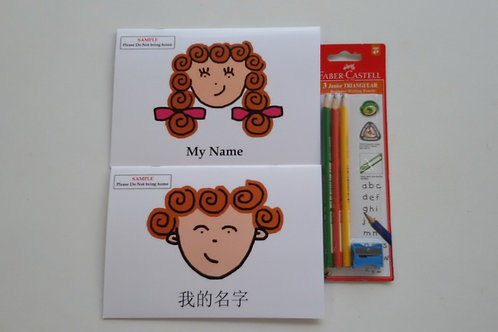 2 Name Books + FREE Set of Pencils