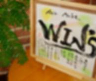 岩槻区のhair make WIN'Sのメニュー