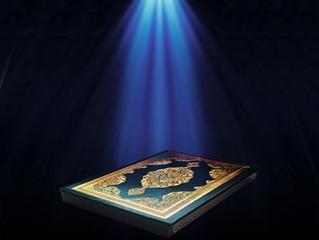 تسليم واجب طالبٍ : رسالة فيما يتعلق بنزول القرآن