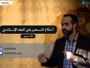 خالد عزيزي