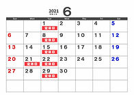カレンダー202106.jpg