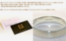 ギャランティカード 品質保障 保証書 ブランドネーム 刻印