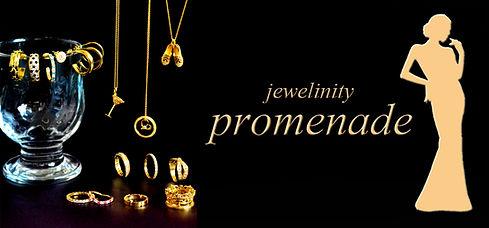jewelinity promenade ジュエリニティ プロムナード