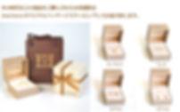 jewelinity オリジナルパッケージ ラッピング ジュエリーケース