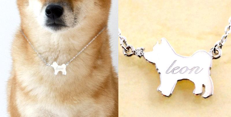 柴犬(豆柴) シルエットペンダントネックレス pt900(プラチナ) 刻印可能 誕生石付き