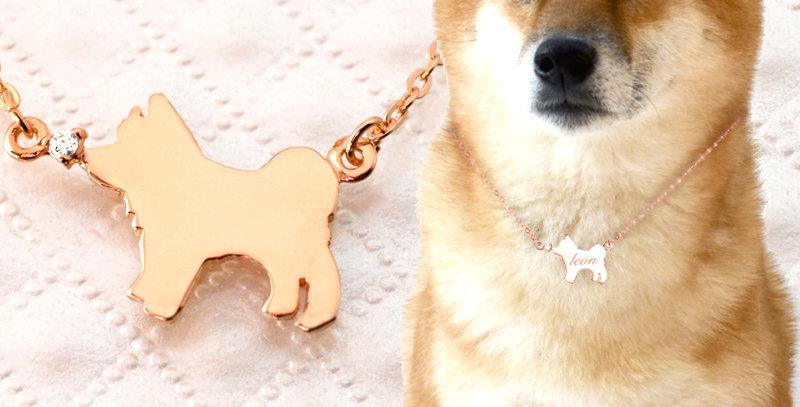 柴犬(豆柴) シルエットペンダントネックレス K10PG(10金ピンクゴールド) 刻印可能 誕生石付き