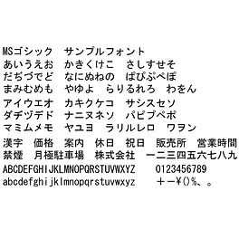 刻印フォント No,4