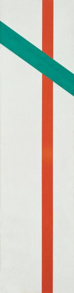 Korniss Dezső: Zászló, 1972 körül
