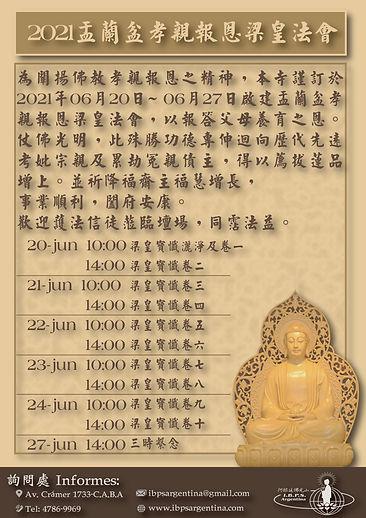 梁皇中24-05.jpg