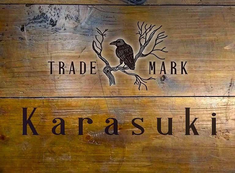 My Karasuki trademark