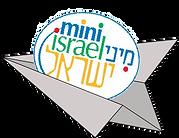 מיני ישראל.png