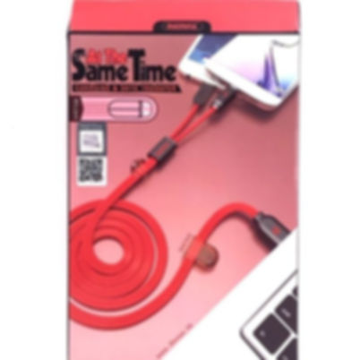 Cod: DCRRC025T Transfiere Datos y Carga Largo: 1Mt Fichas de salida individuales Corriente de Salida: 2.0 AMP Iphone / Micro USB Colores: Blanco / Negro / Rojo