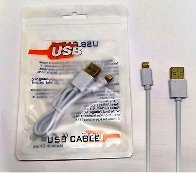 Cod: DCIP30CM Largo: 0.3Mt Corriente de Salida:1 AMP Iphone Colores: Blanco