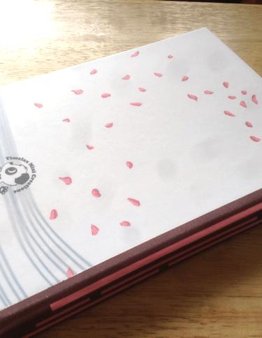 Okamiden Journal A5