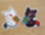 chibiterasu sticker5.png