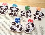 panda mini bookmark1.png