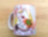 chibiterasu mug5.png