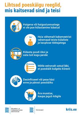 poeskäiik.png