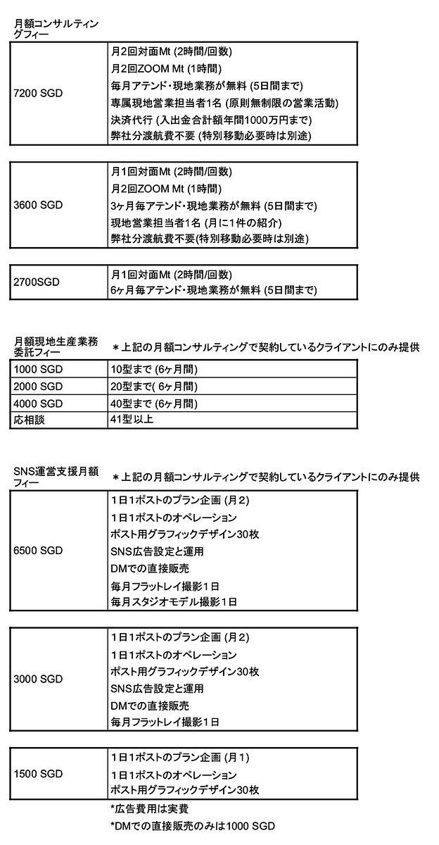 kitei_edited.jpg