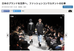 AFP BB NEWS / AFP通信