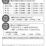 2021年3月31日倉敷市K様