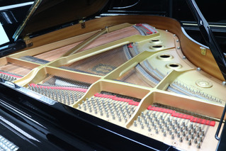 "Yamaha C2 5' 8"" Conservatory Classic Collection Grand Piano $78800"