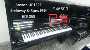 Boston $46800