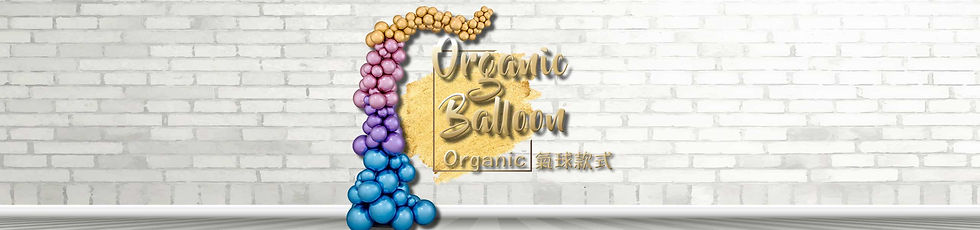 organic-balloon slide.jpg