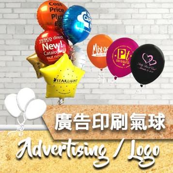 advertising-printing-icon.jpg