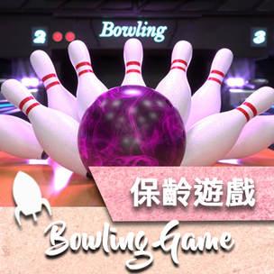 bowling Icon.jpg