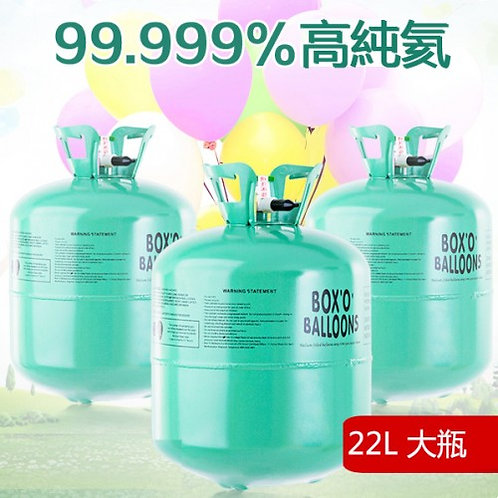 Helium Tank 22 Lite