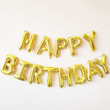 "14"" Gold HAPPY BIRTHDAY Letters Balloon - 14GHBD"
