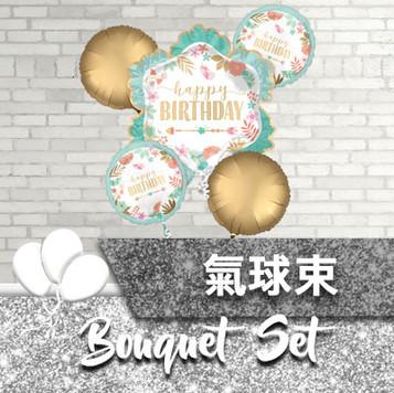 bouquet-set-icon.jpg