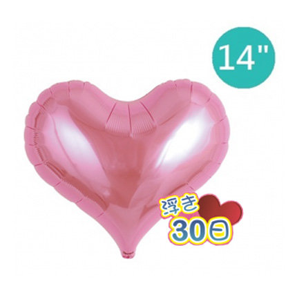 "14"" Japan ibrex Jelly Heart Helium Balloon - Metallic Pink"