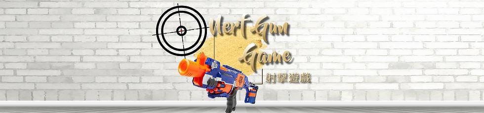 nerf gun slide.jpg