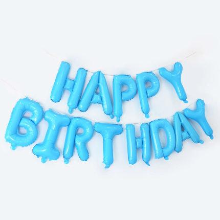 "14"" Blue HAPPY BIRTHDAY Letters Balloon - 14BHBD"