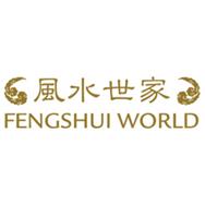 Feng Shui Shi Jia Pte Ltd.png