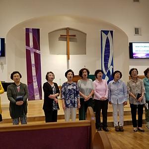 제1여선교회 수요특송