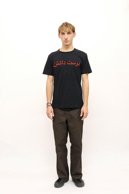 dashtan t-shirt