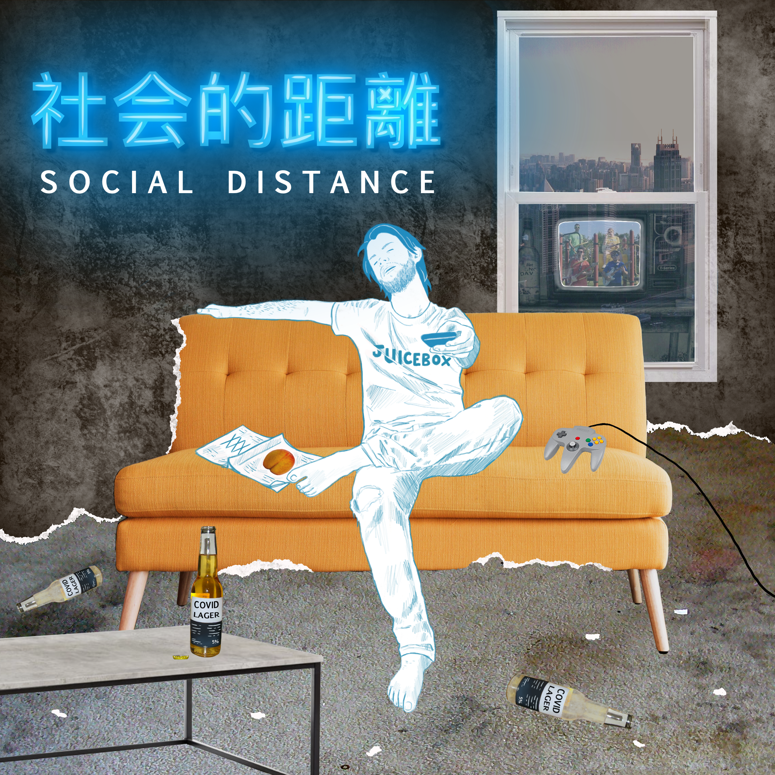 Juicebox - Social Distance