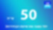 """תרומה ע""""ס 50 שקלים"""