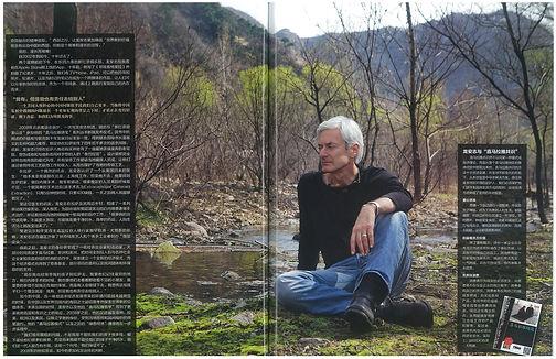 magazine_big_2.jpg