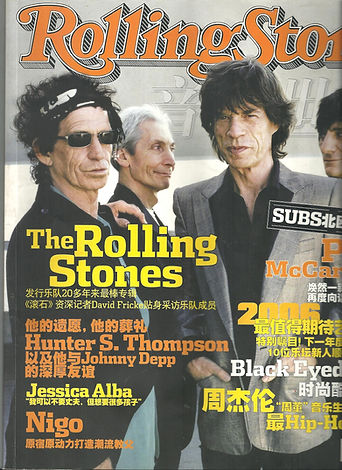 magazine_big_1 (2).jpg