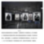 Screen Shot 2018-09-09 at 6.26.38 PM.png