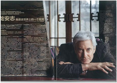 magazine_big_1.jpg