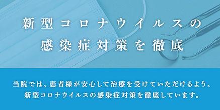 bnr_d600x300.jpg