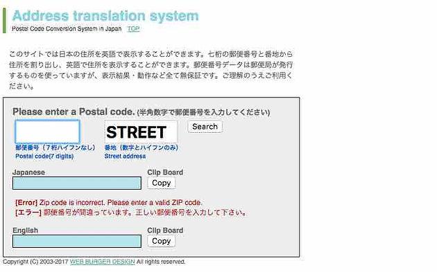 3 free address translation services
